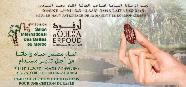 salon internacional de los dátiles de marruecos