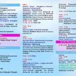 Festival amazigh programme depliant2_tumb